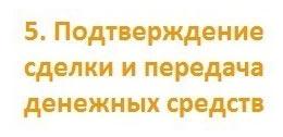 image5-5